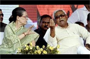 there was a demand to give bharat ratna to sonia gandhi