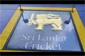 sri lanka cricket has asked for a report on the player  s alleged misconduct