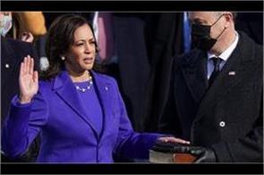 kamlas vice president in purple dress
