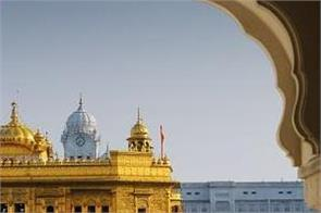 hukamnama from sri darbar sahib 23rd jan 2021
