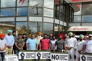 majha youth club brisbane appeals to support farmer protest