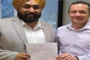 jarnail singh bhaur appointed justice of peace australia
