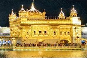 hukamnama sri darbar sahib 15th jan 2021