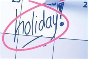 maghi mela holiday