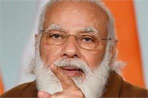 narendra modi america violence