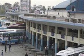 punjab transport services