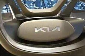 introducing kia  s new logo and slogan