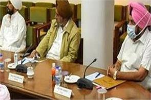 chandigarh cabinet punjab lump settlement scheme approval