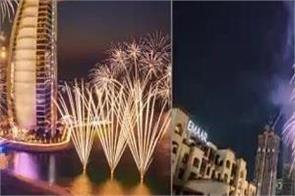 happy new year 2021 world celebrations