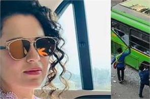 kangana ranaut erupts at farmers   tractor rally