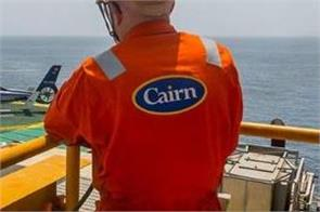 cairn energy demand return of rs 8 75 lakh crore