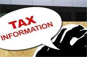 income tax department illegal foreign assets benami properties rewards