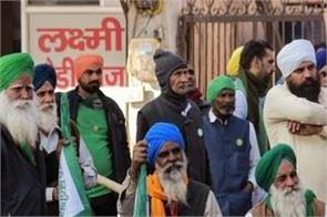 farmers protest agriculture laws government meeting