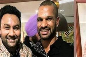 shikhar dhawan presents two lakh rupees watch to lakhwinder wadali