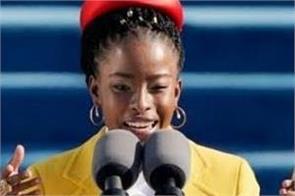 amanda gorman poetry at biden inauguration