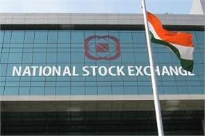 stock market  sensex starts 124 points lower  nifty crosses 14565 level