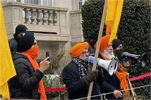 us  indian embassy  khalistan supporters