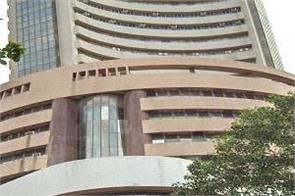 stock market opened at red mark sensex still above 49000