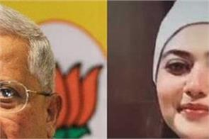 actress accused of insulting religion  bjp leader complaint