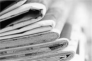 newsprint cost 20 percent three months publishers waiver customs duty