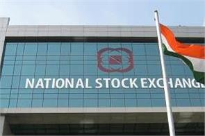 shares  sensex down 57 points  nifty opens at 14 412