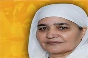 bjp leader bibi jagir kaur sgpc president union government