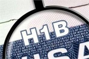 trump administration h 1b visa