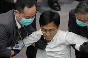 australia  hong kong arrest