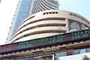 sensex nifty on the spot red mark in early trade