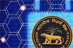 banking cyber security risk rbi survey