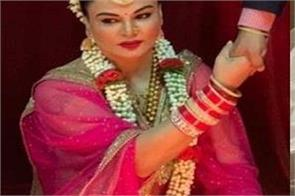 rakhi sawant did not married any riteish this is how