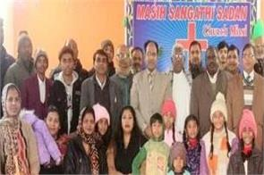 national christian front punjab announces strong support to kisan andolan