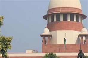 farmers protest supreme court hearing