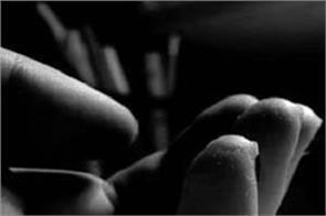 gurdaspur girl engagement mother poison death