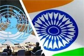 india un security council