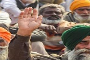 farmer protest farmers will burn copy of farm laws