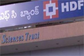 hdfc bank imposed fines on its officials  find out reason