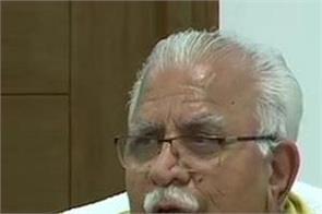 kisan mahapanchayat manohar lal khattar protest