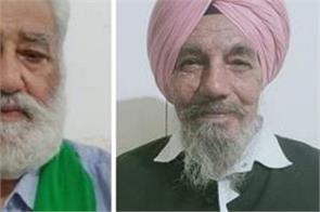 singhu border peasant movement elderly educated