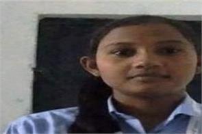 mansa  punjab government  door to door employment  campaign