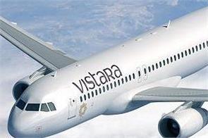 vistara start flight from delhi to frankfurt know about flight and booking