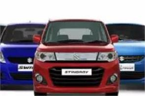 attractive discounts on maruti suzuki cars