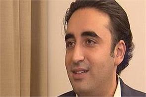 terrorism and dictatorship bilawal bhutto