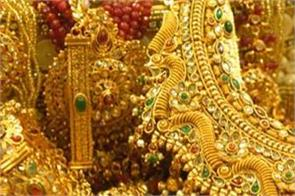 fearless purchase of jewelery up to rs 2 lakh