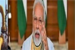 narendra modi gas pipeline inauguration