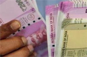 account holders will get health cover along with fd