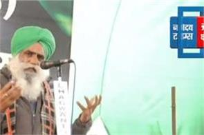 singhu stage deep sidhu farmer movement