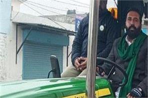 bagha purana  modi government  farmers  tractor march