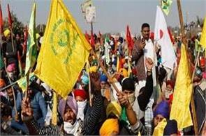 agriculture law farmers protest singhu border meeting