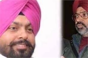 police registered a case major singh and his associates